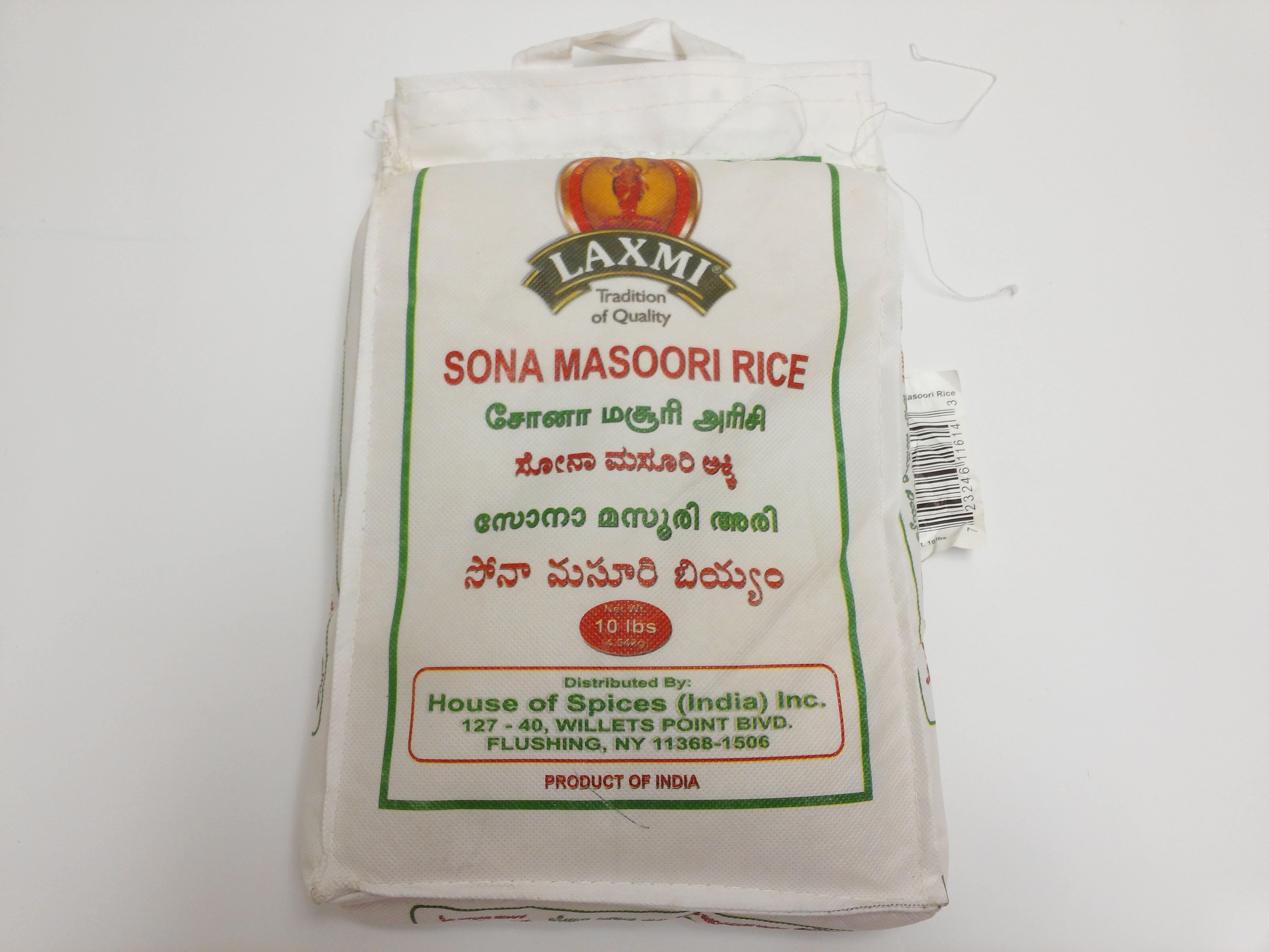 Sona Mansoori Rice 10lb