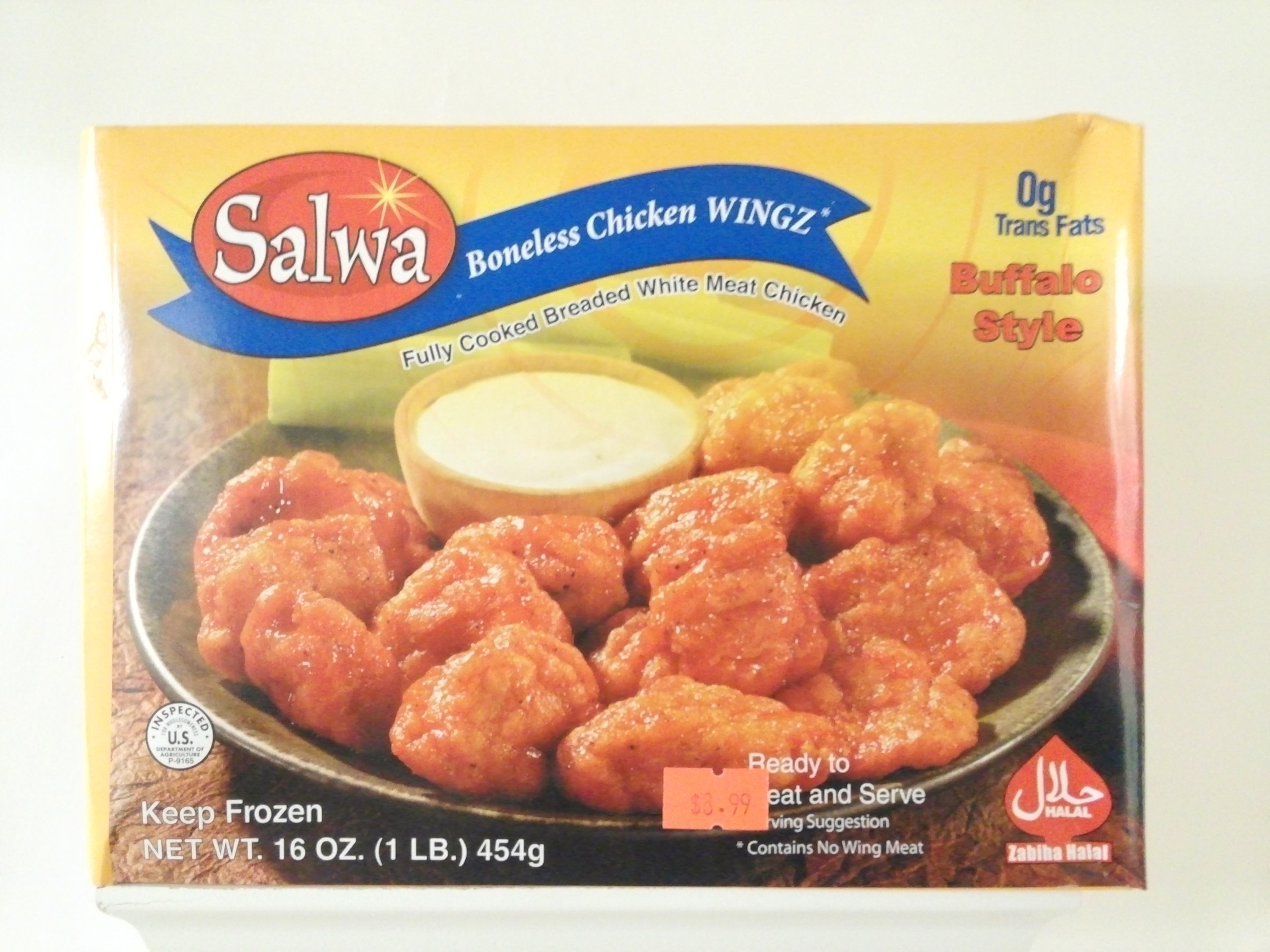 Salwa Boneless Chicken WINGZ 454 grm
