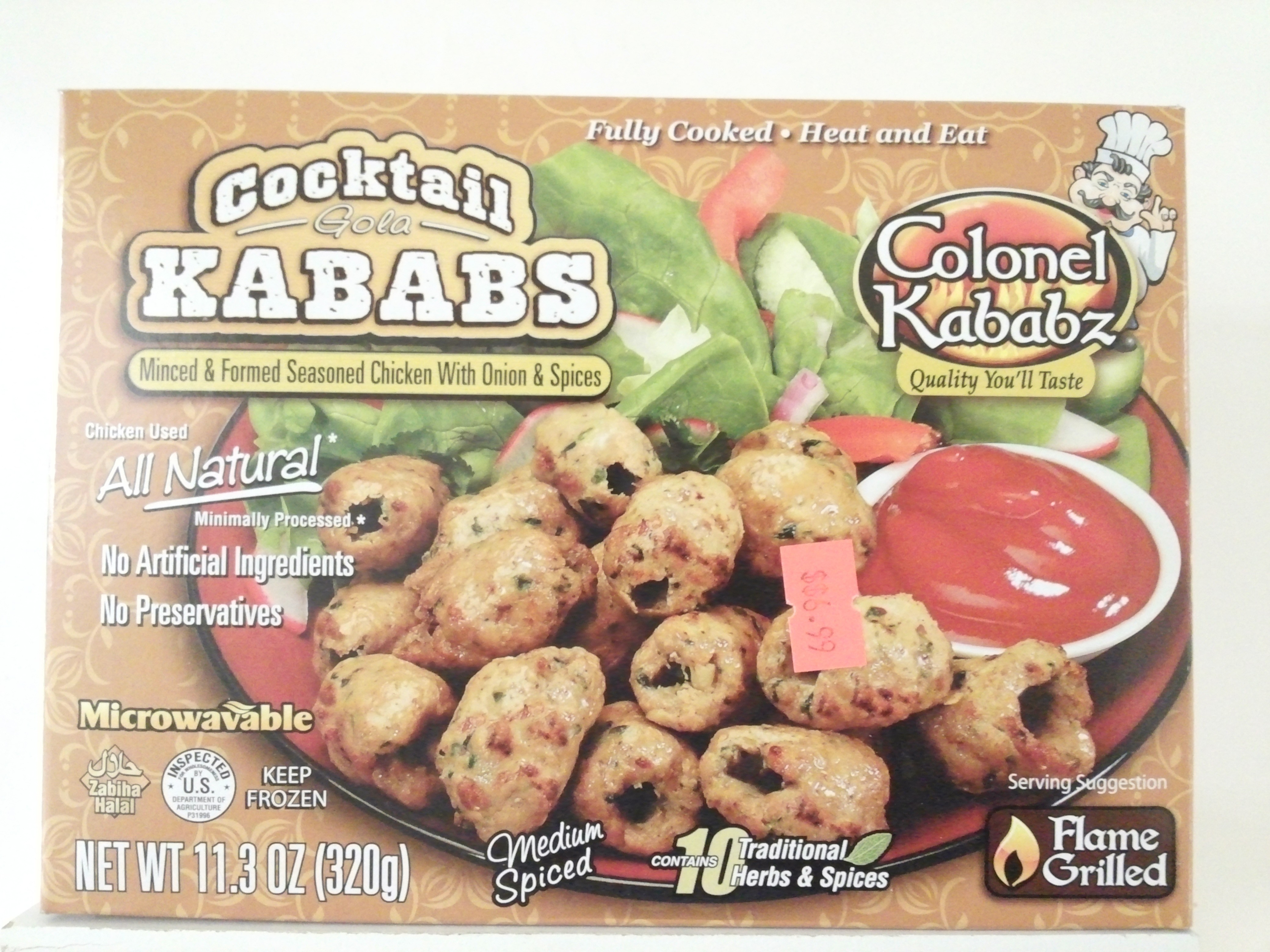 Colonel Cocktail Gola Kababs 320 grm
