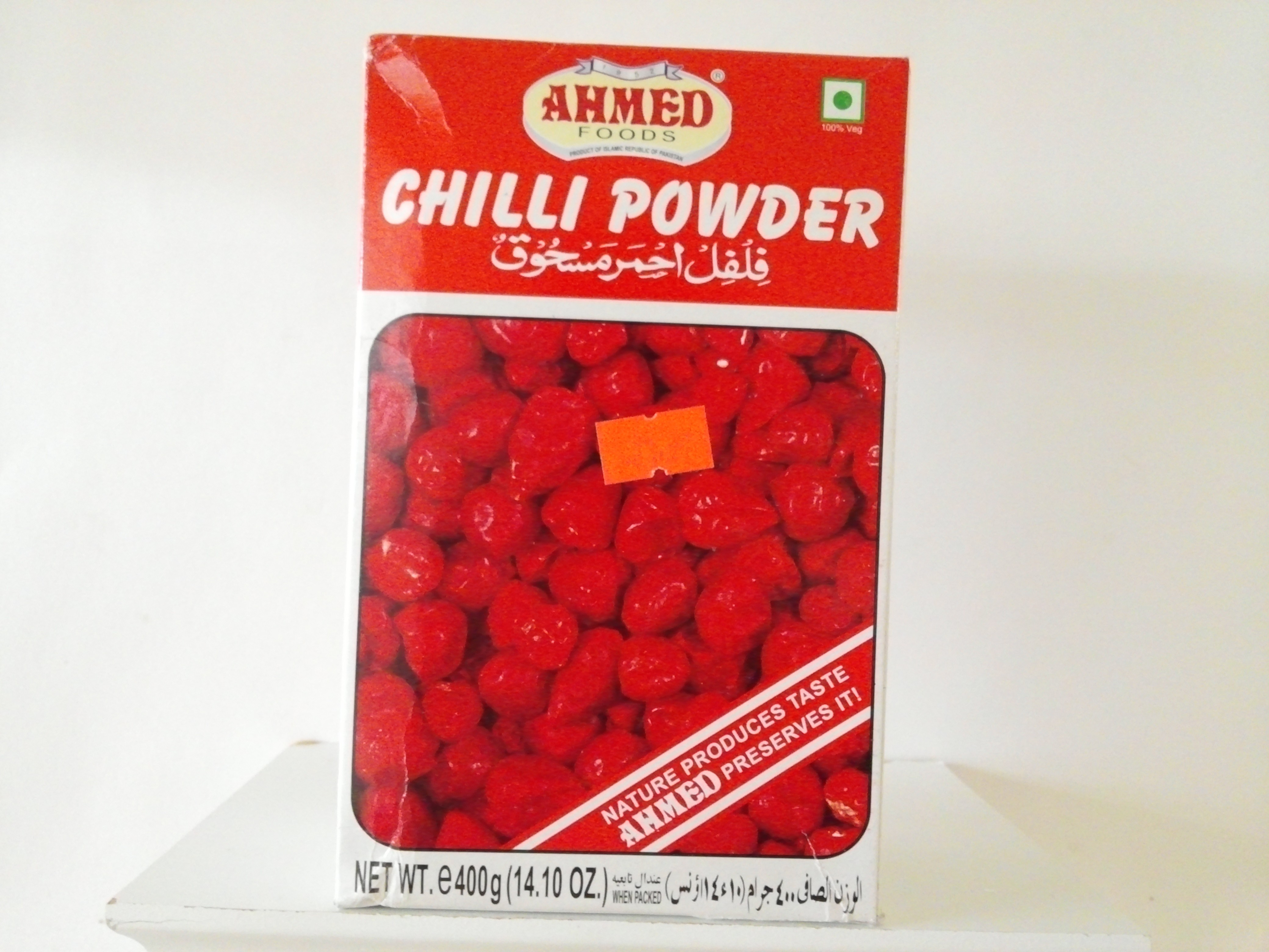 Ahmed Chilli Powder 14 oz