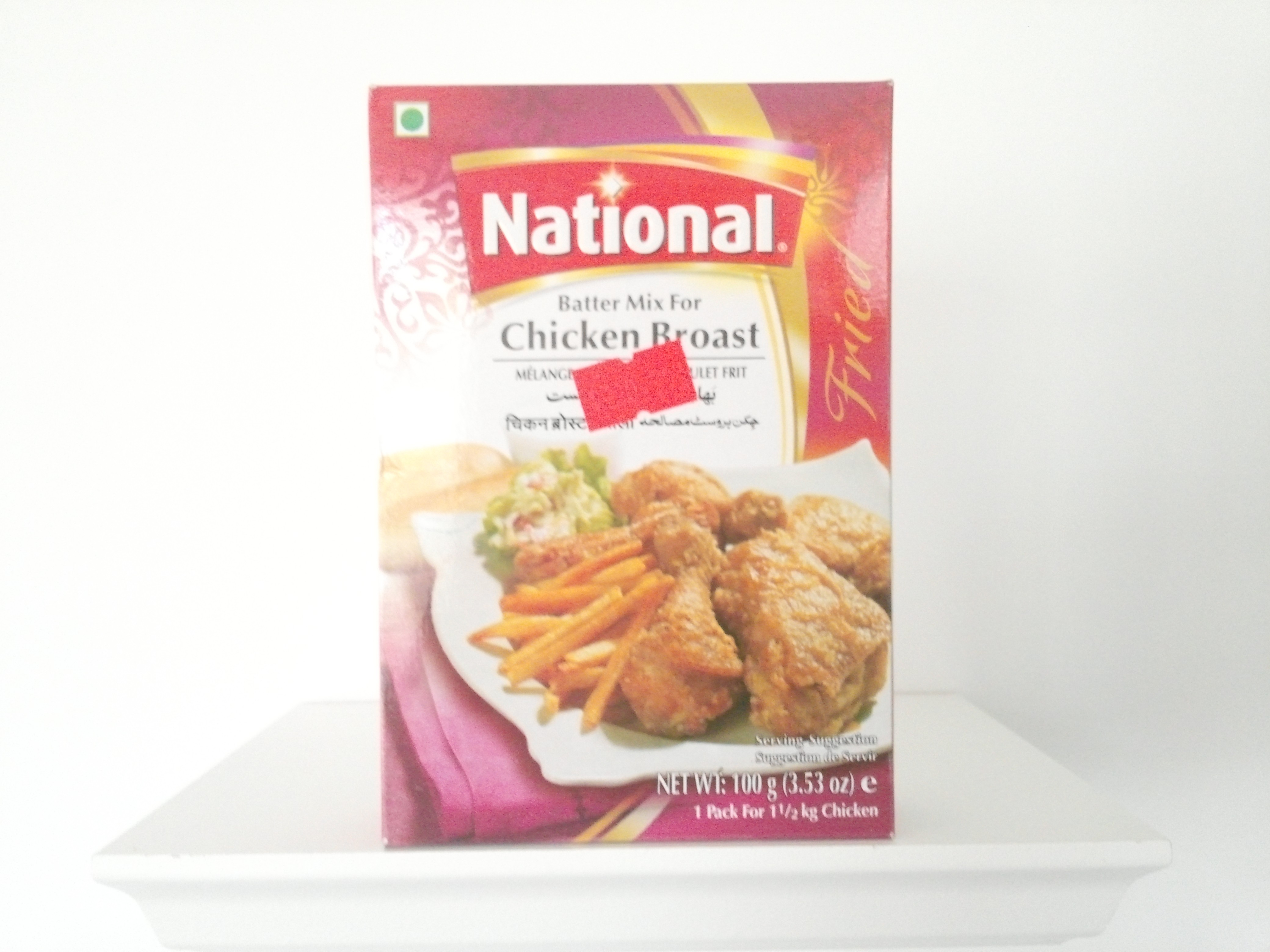 National Chicken Broast Spice Mix 100 grm