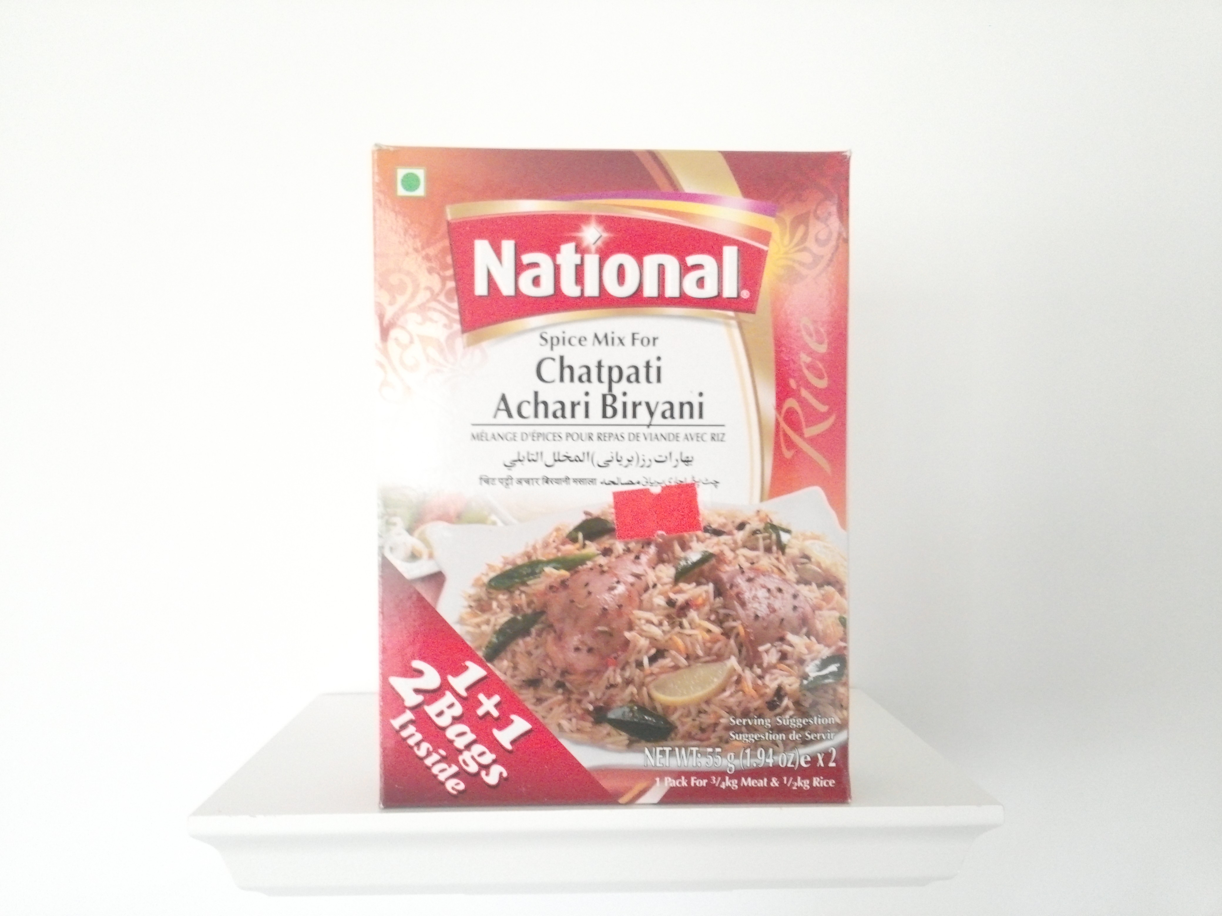 National Chatpati Achari Biryani Spice Mix 110 grm