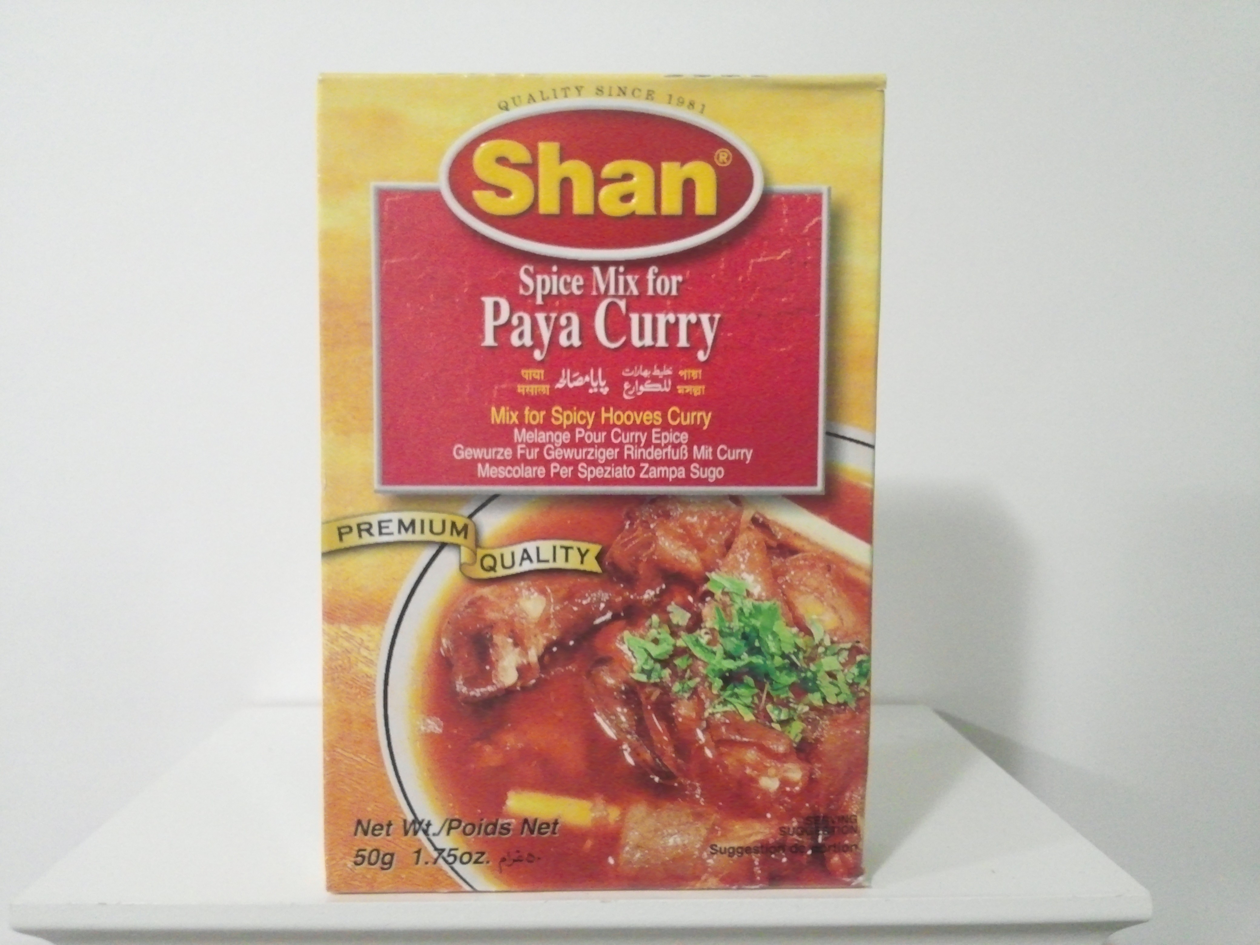 Shan Paya Curry Spice Mix 50 grm