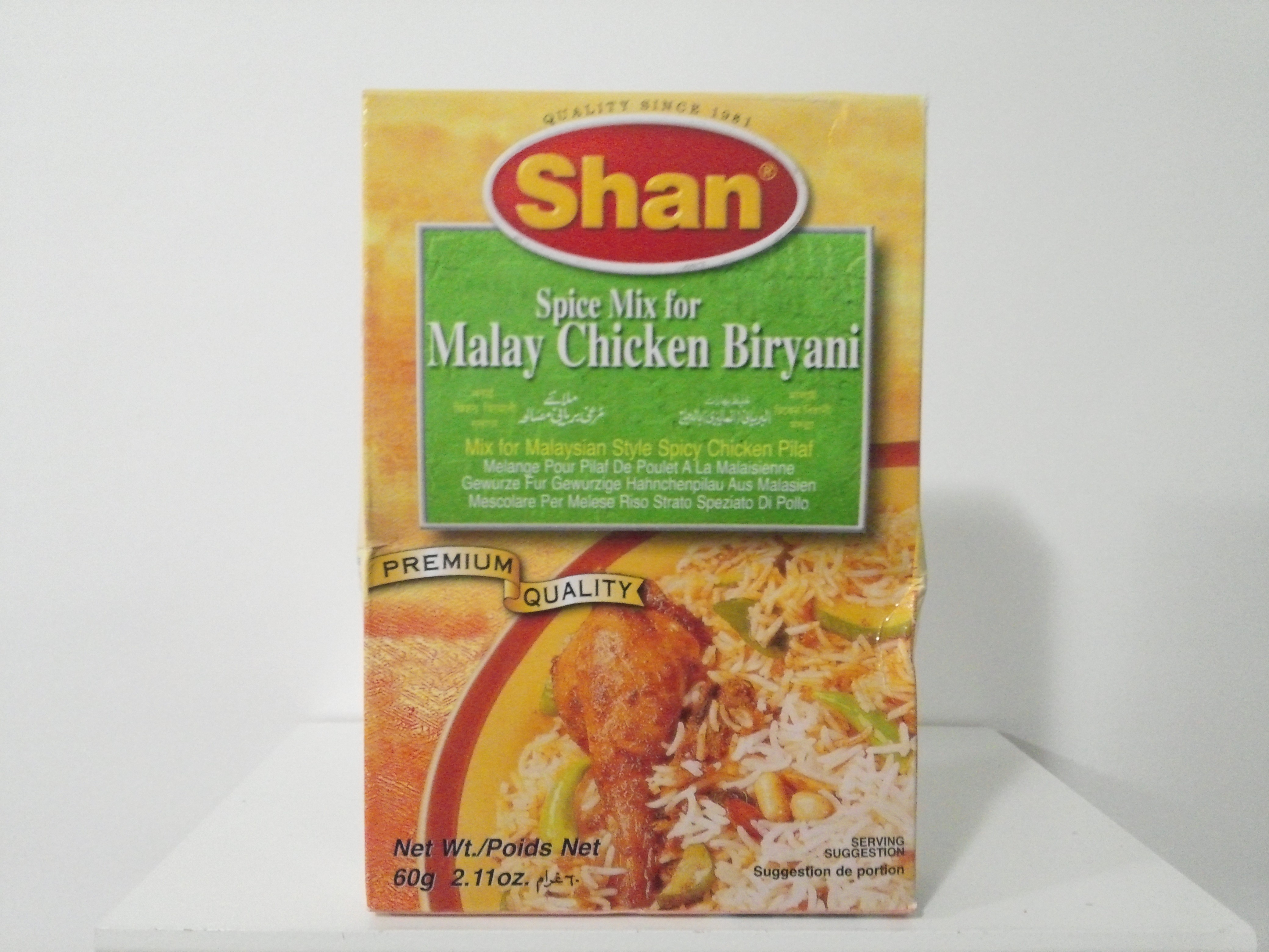 Shan Malay Chicken Biryani Spice Mix 50 grm