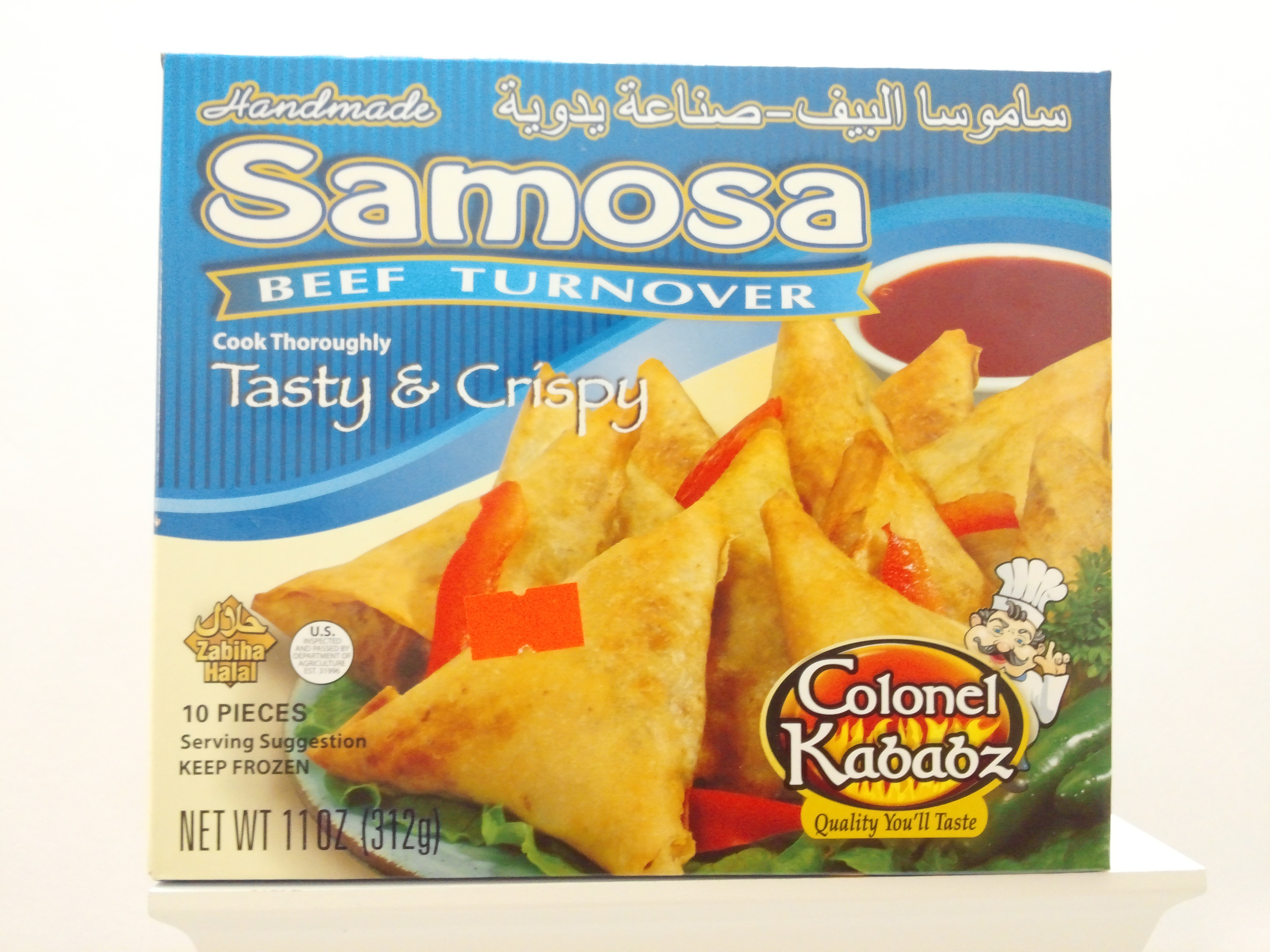 Colonel Samosa Beef Turnover 10 pcs 11 oz