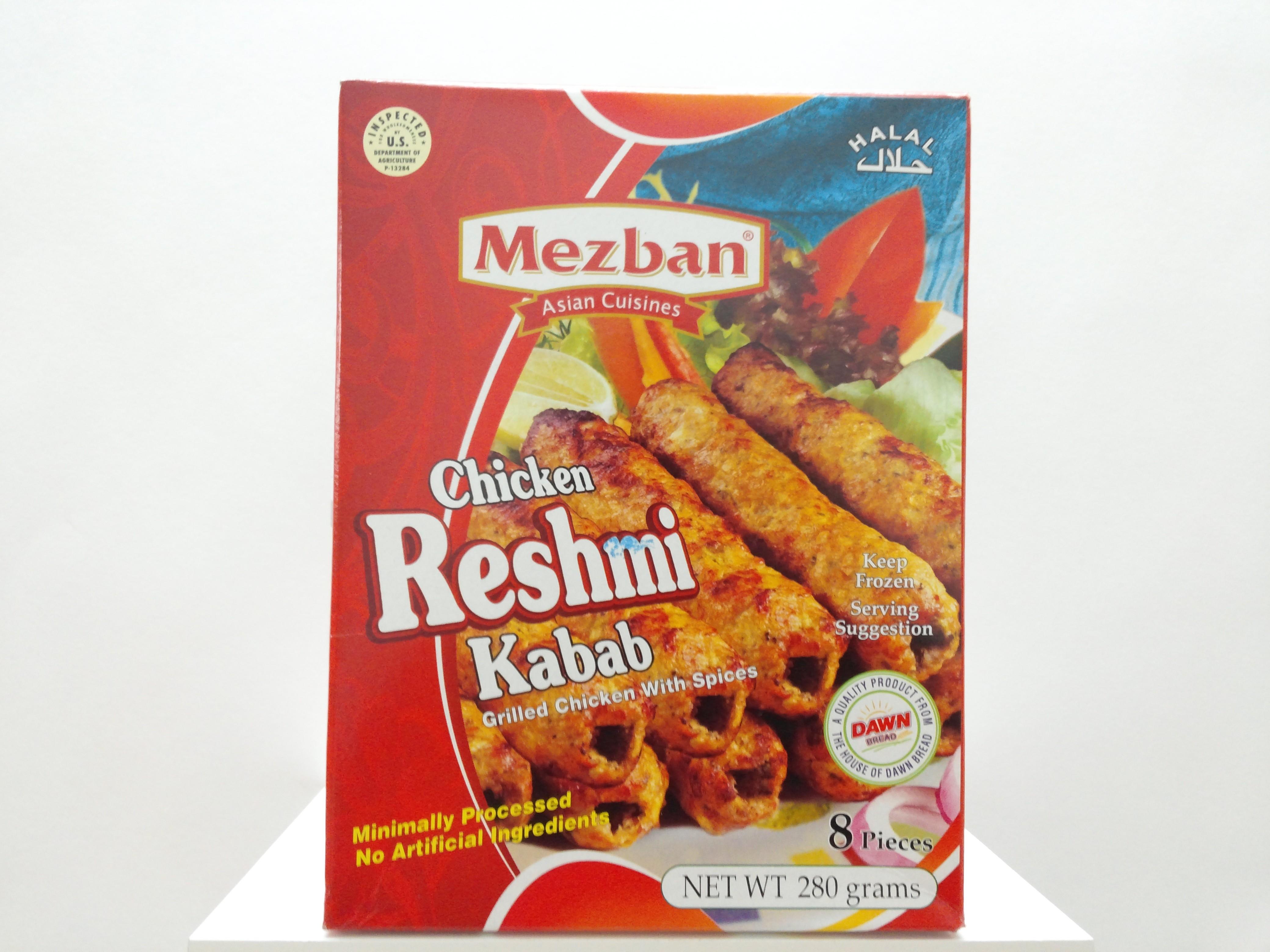 Mezban Chicken Resmi Kabab 8 pcs 280 grm