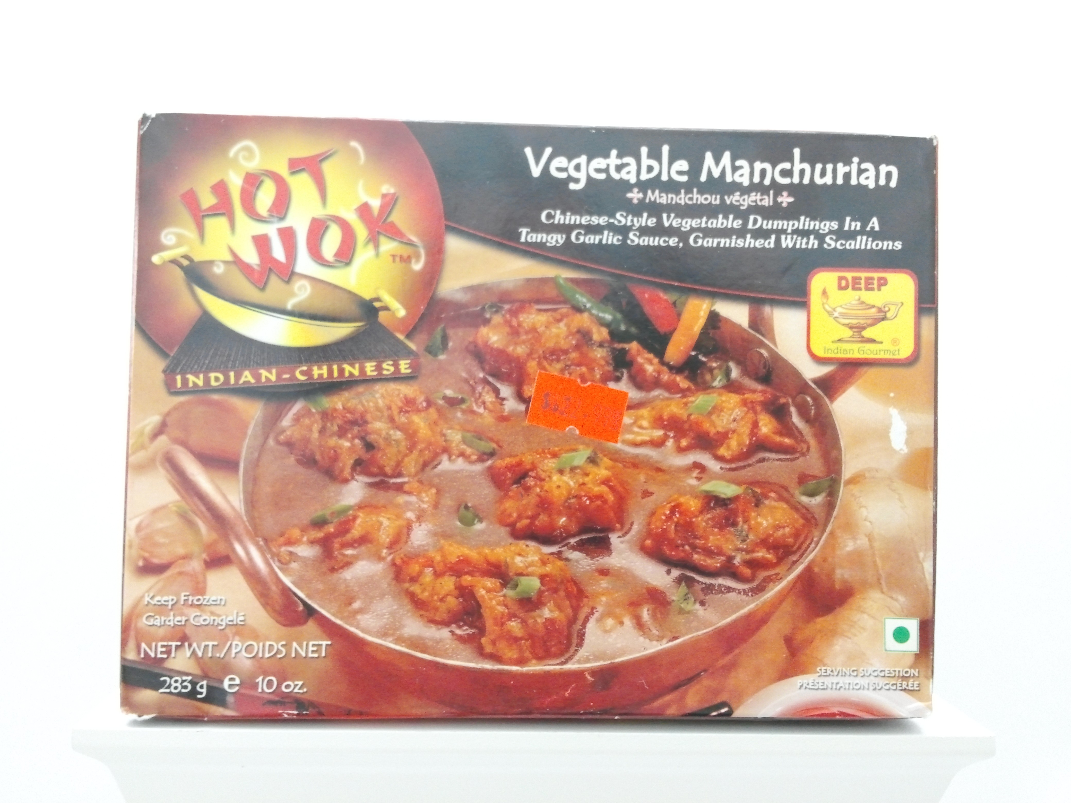 Hot Wok Vegetable Manchurian 10 oz