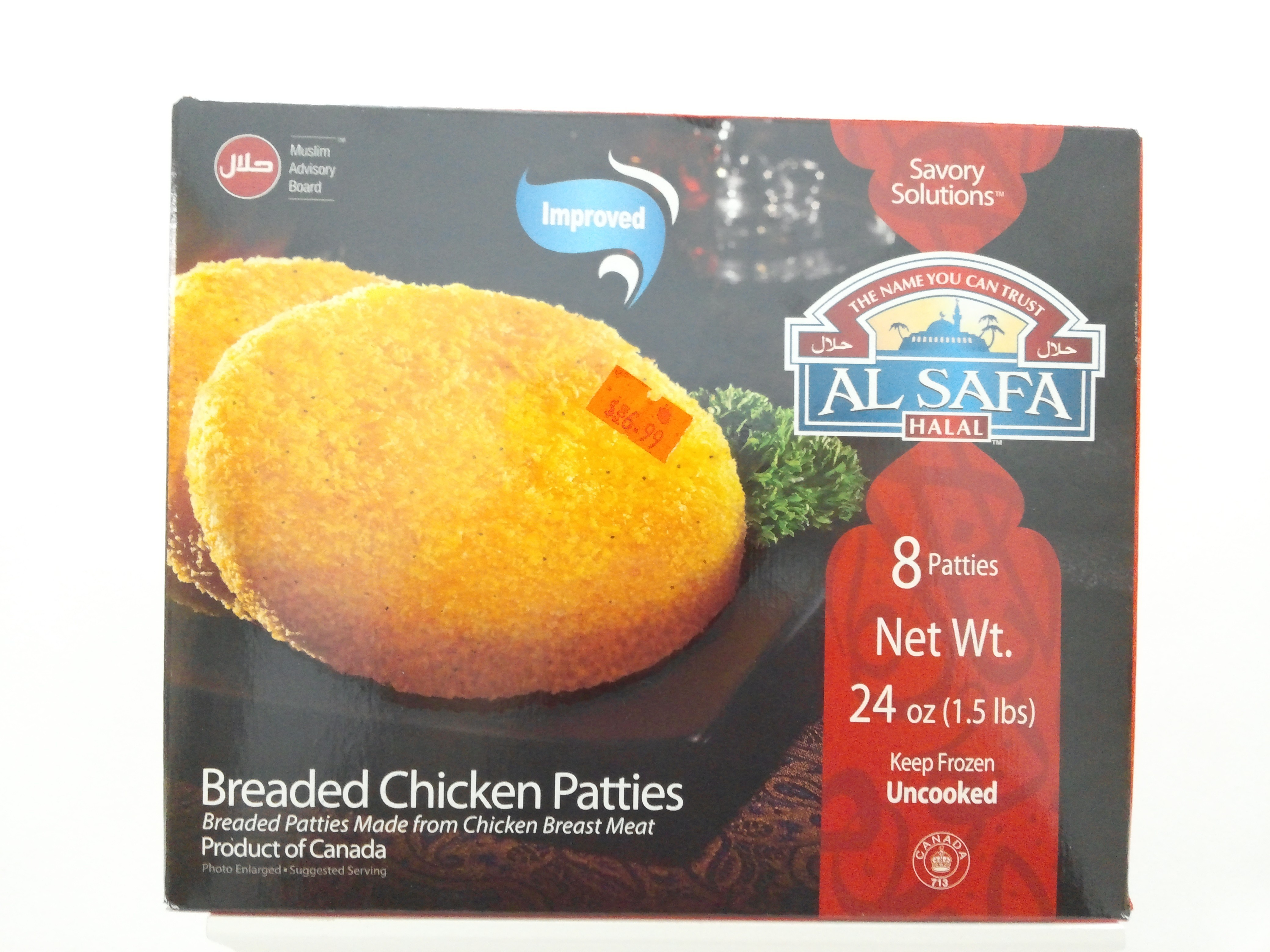 Al Safa Breaded Chicken Patties 24 oz