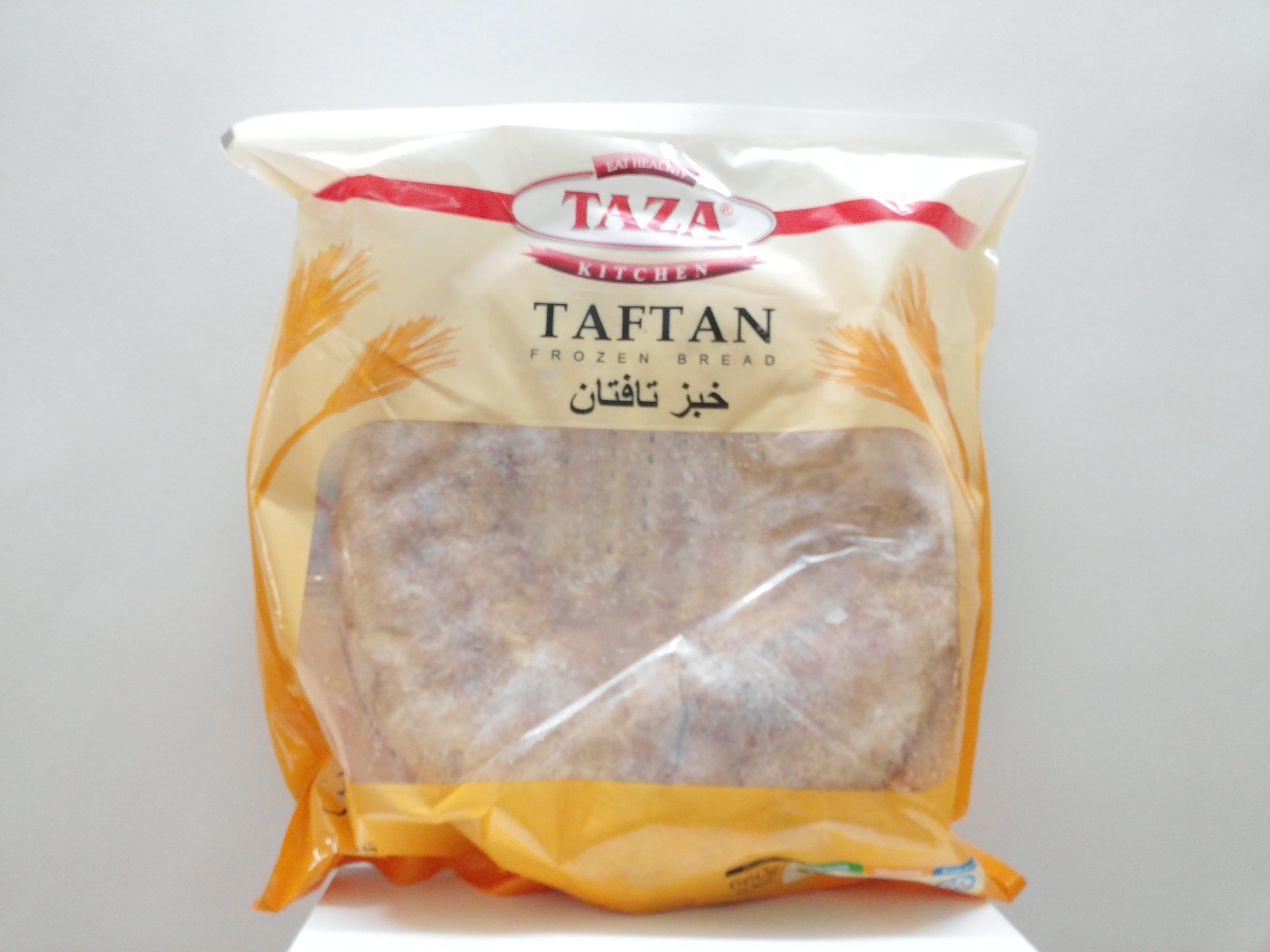 Taza Taftan 3 Pcs 23.30 oz