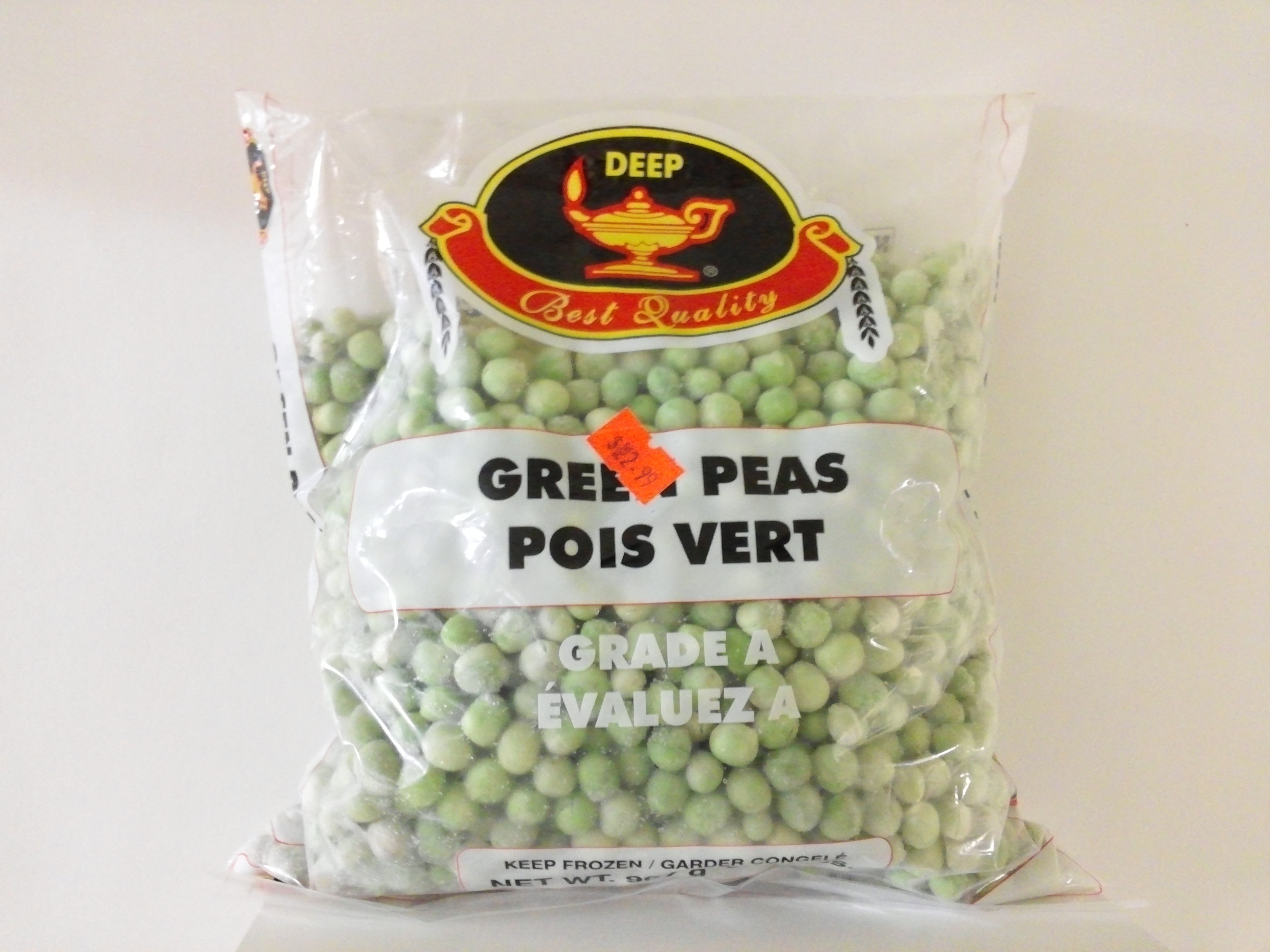 Deep Green Peas 2 lbs