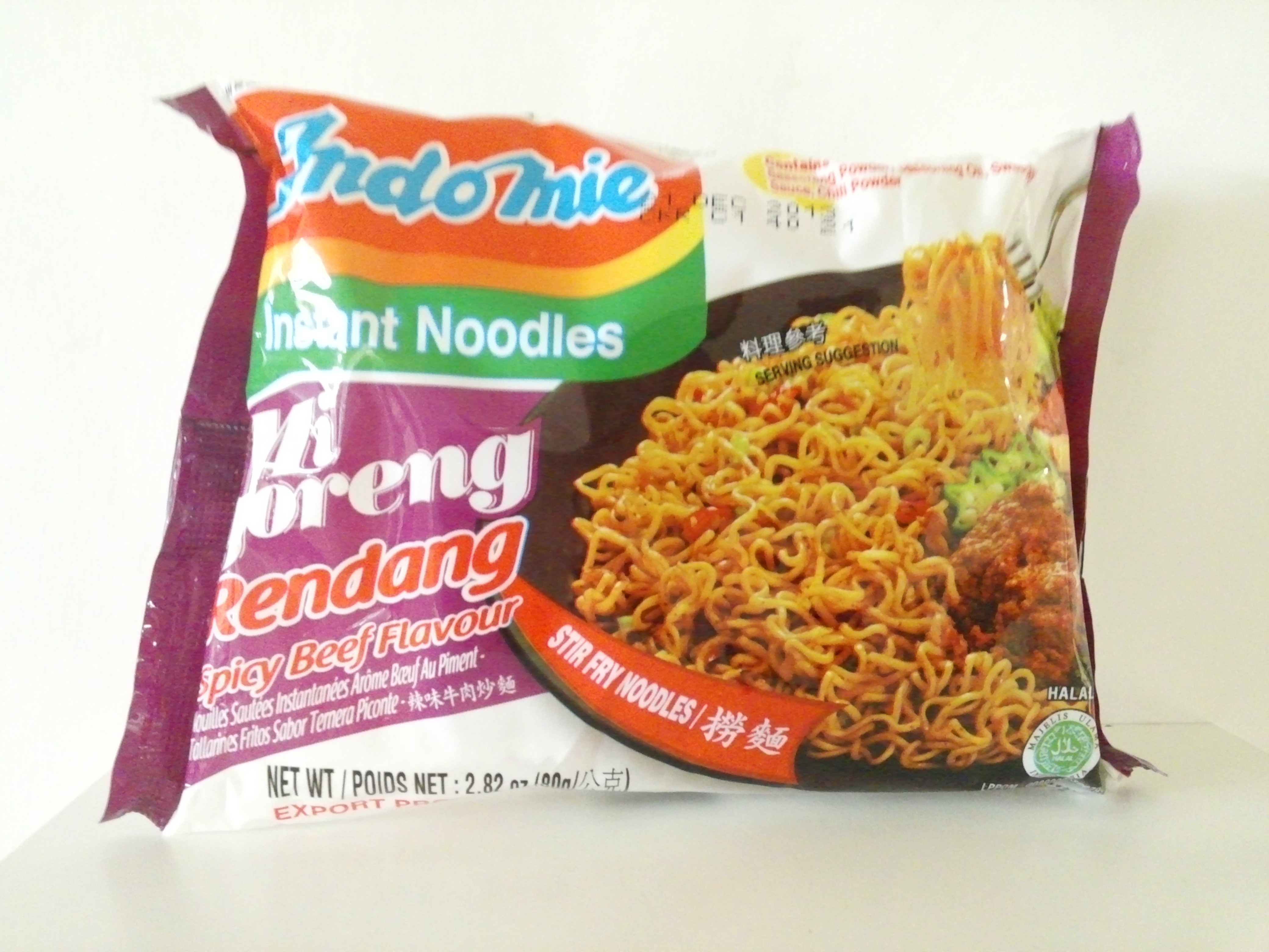 Indomie Spicy Beef Flavour Instant Noodles 2.82 oz