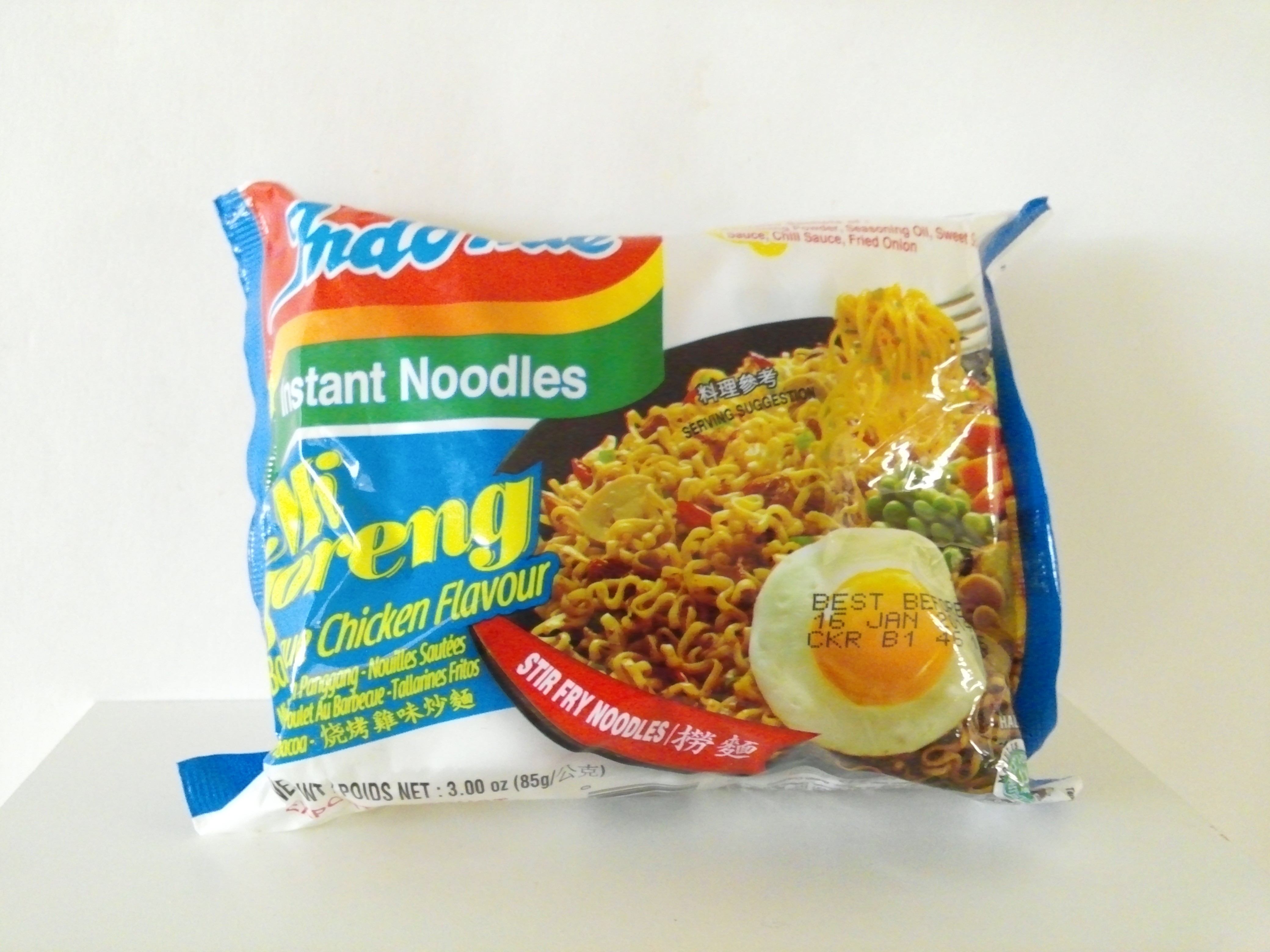 Indomie BBQ Chicken Flavour Instant Noodles 3 oz