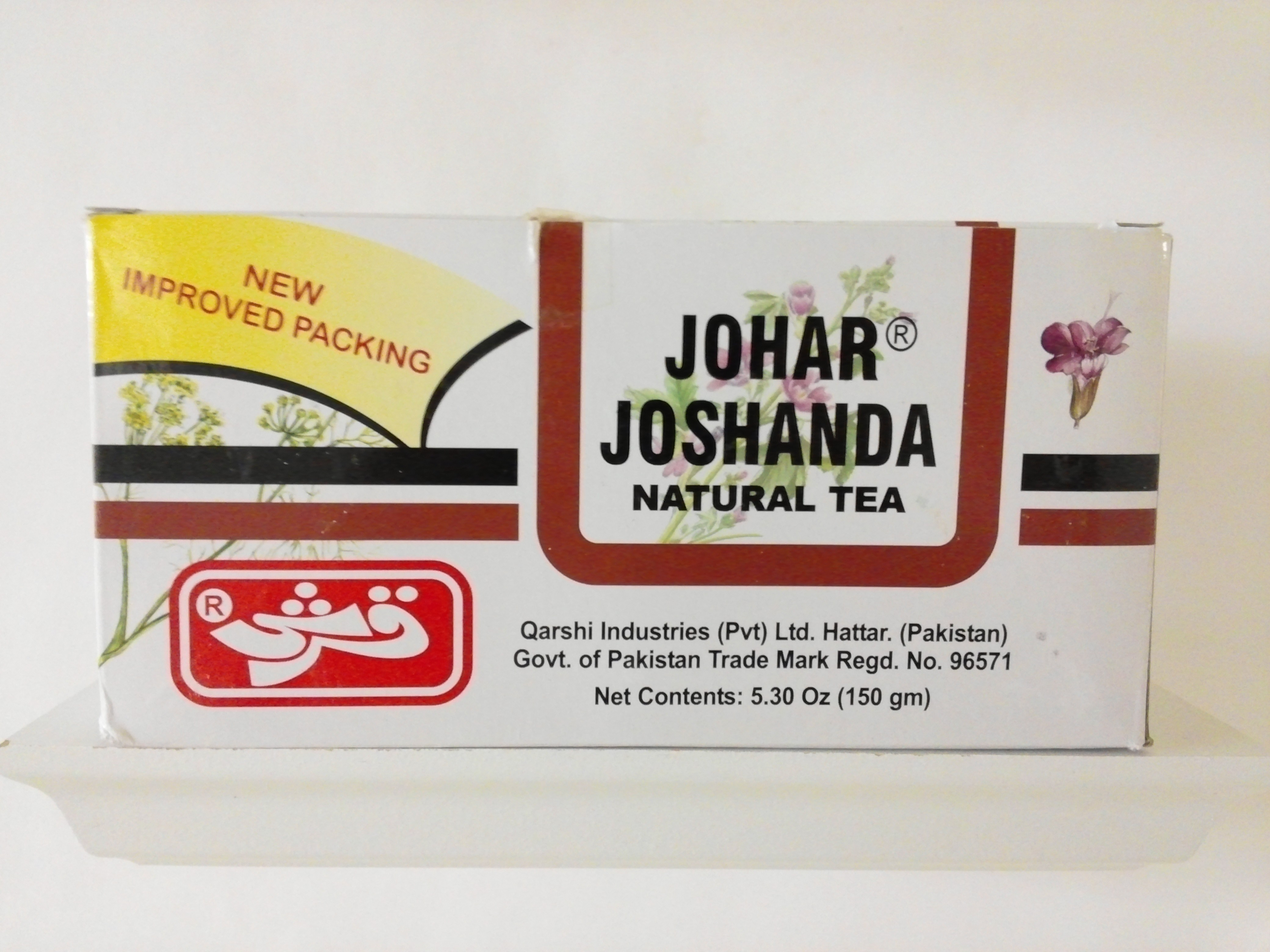 Qarshi's Johar Joshanda 150 grm