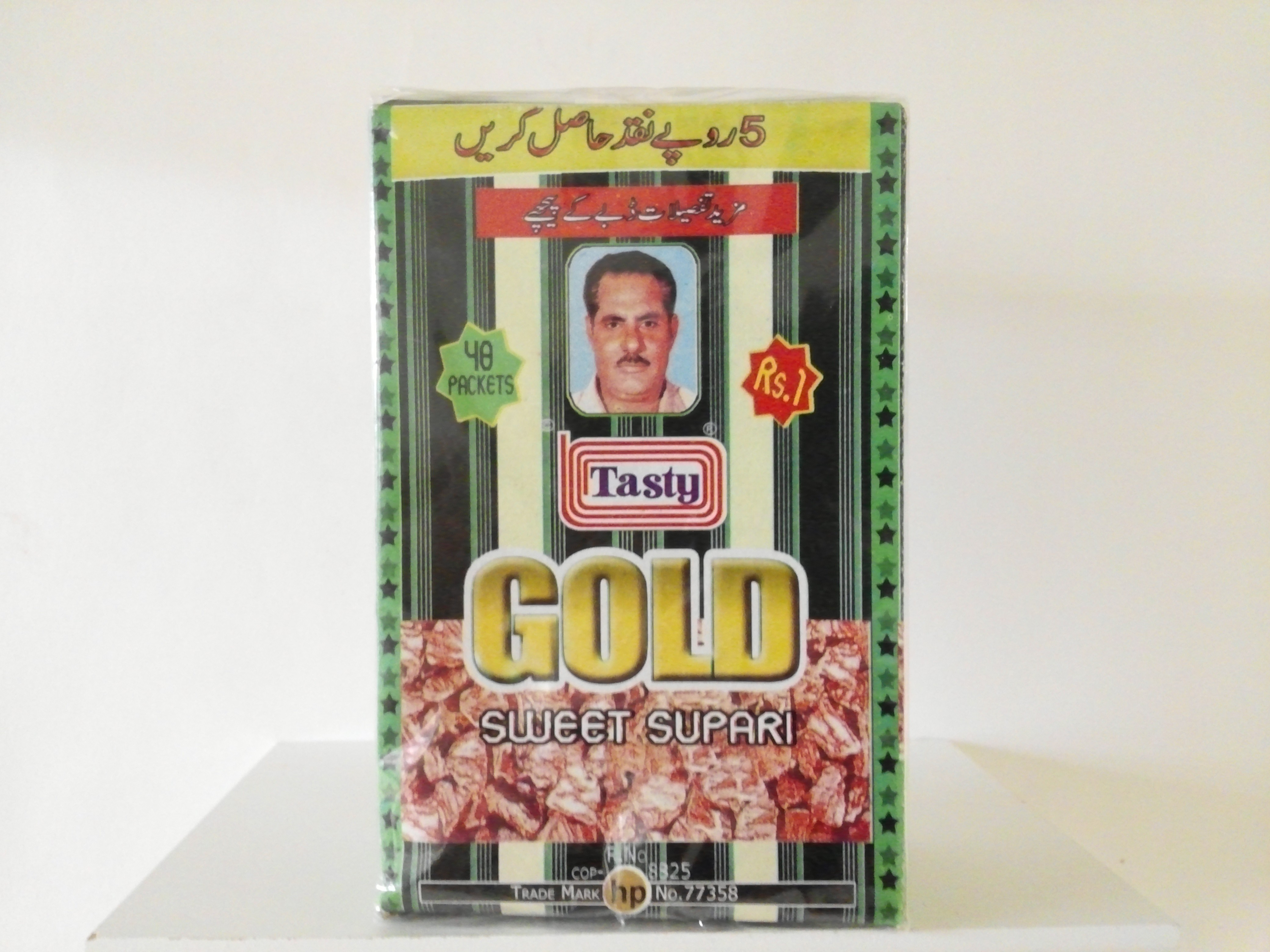 Tasty Gold Sweet Supari 48 Pack