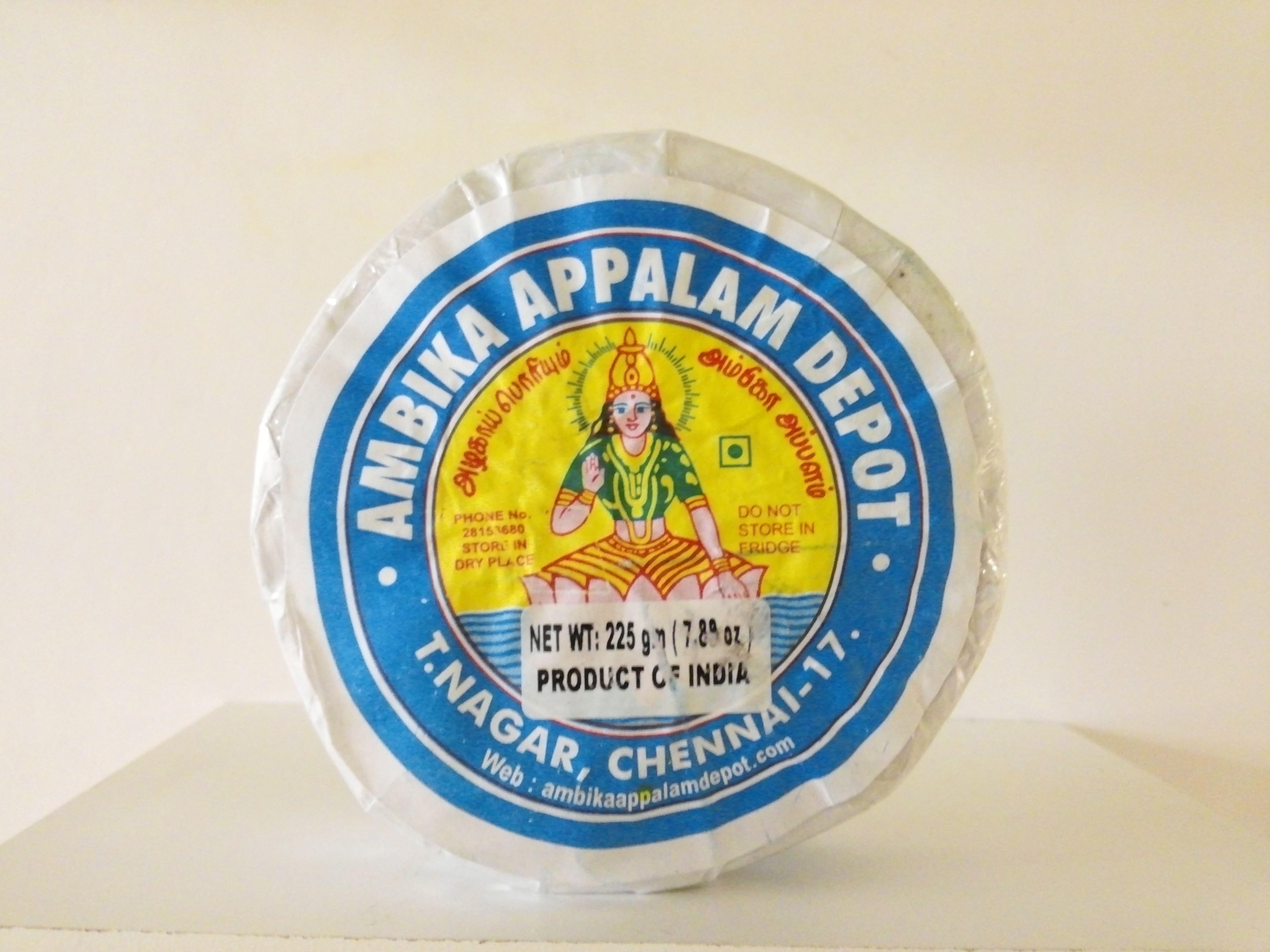 Madrasi Papad (Ambika) 7.88 oz