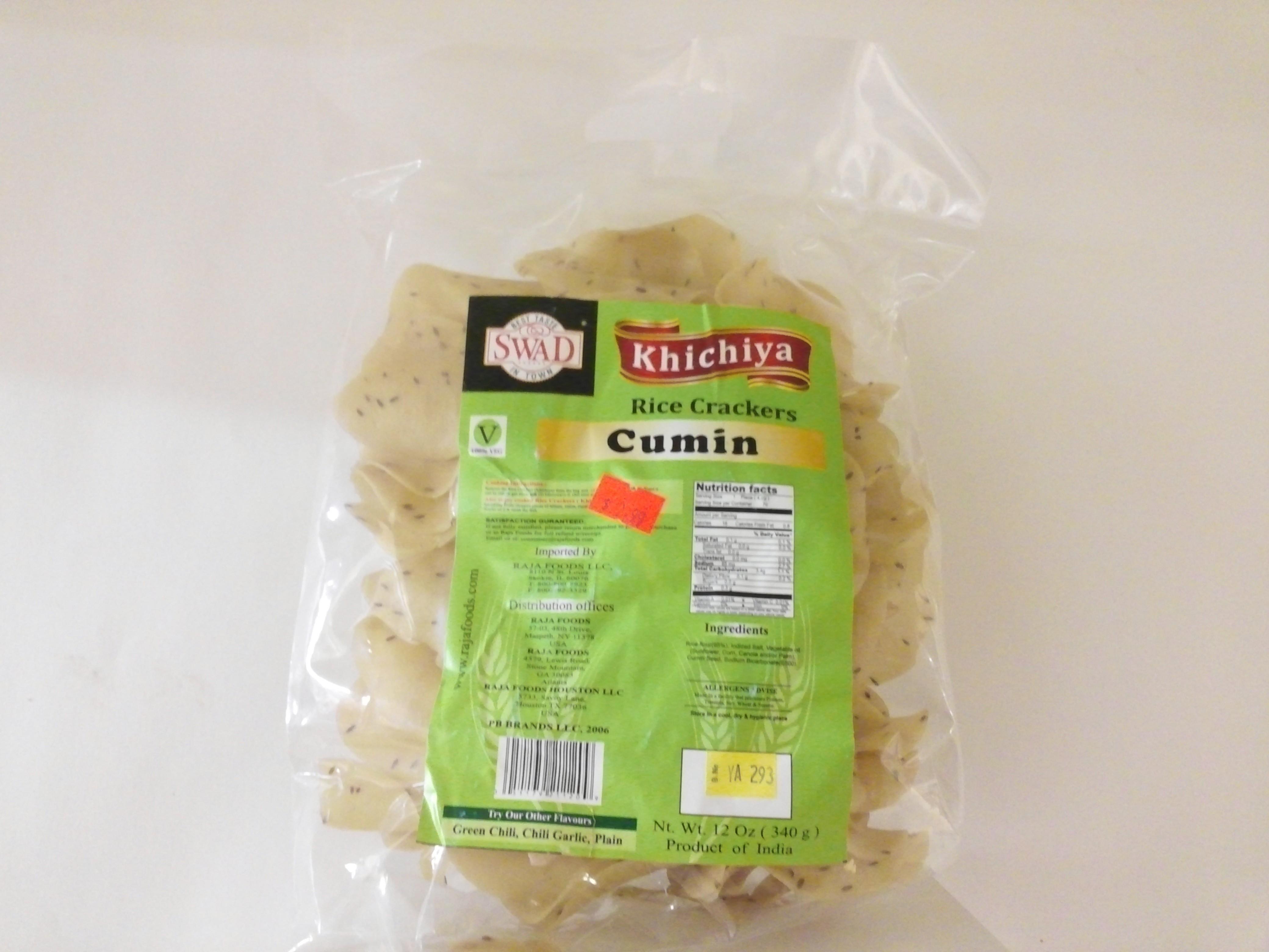 Swad Rice Cumin Papad 12 oz