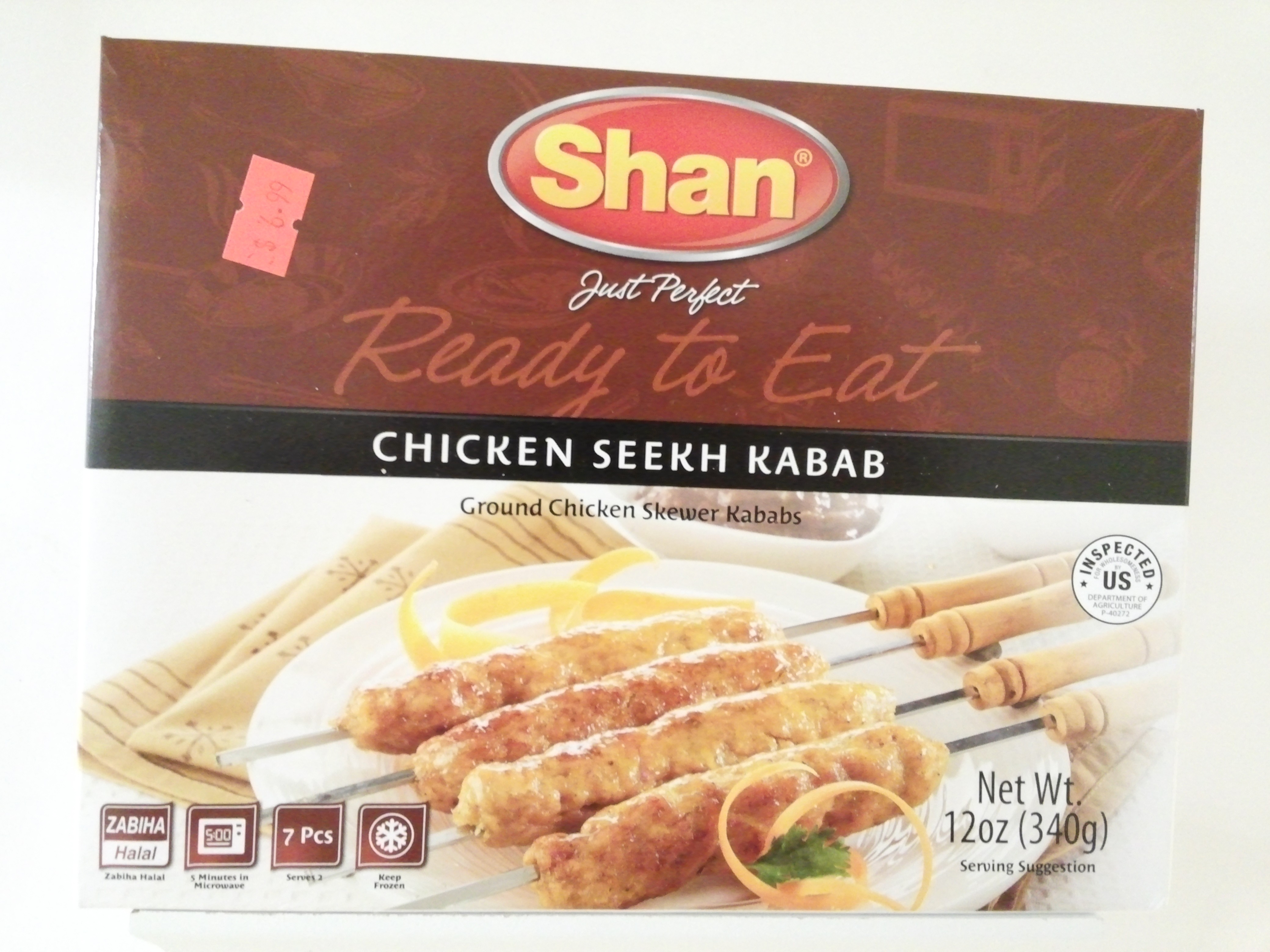 Shan Chicken Seekh Kabab  5 pcs 200 grm