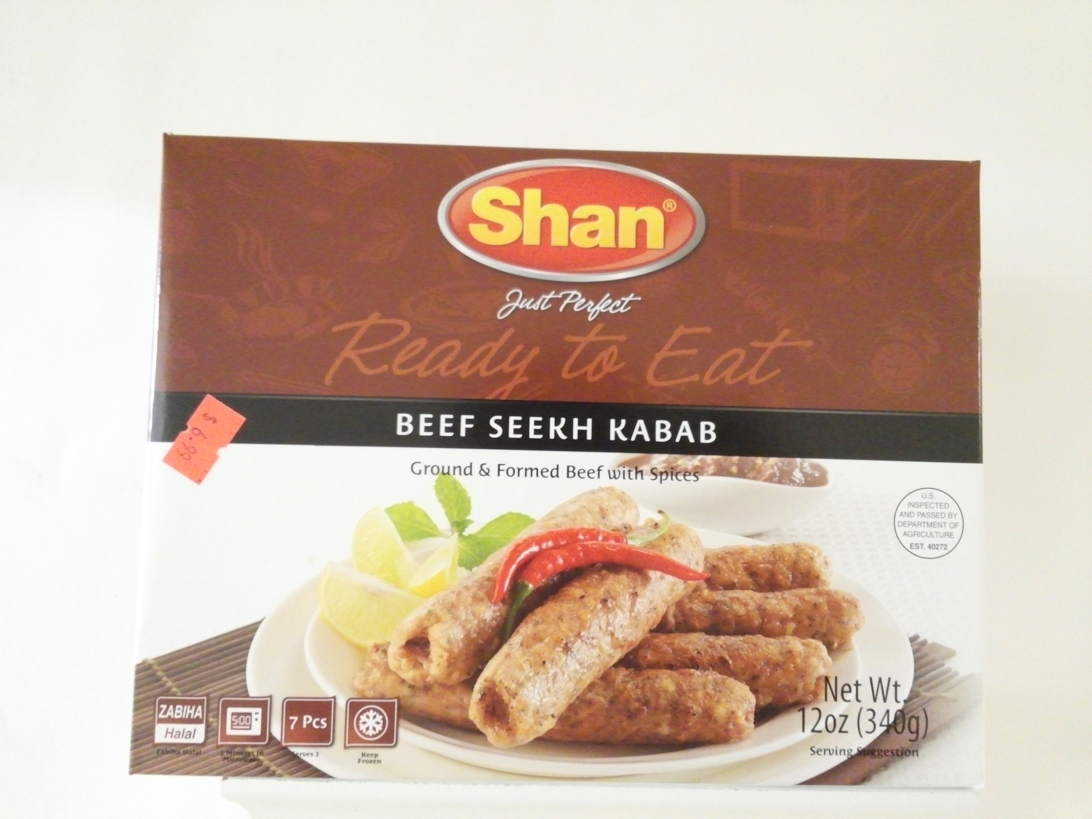 Shan Beef Seekh Kabab 5  pcs 200 grm
