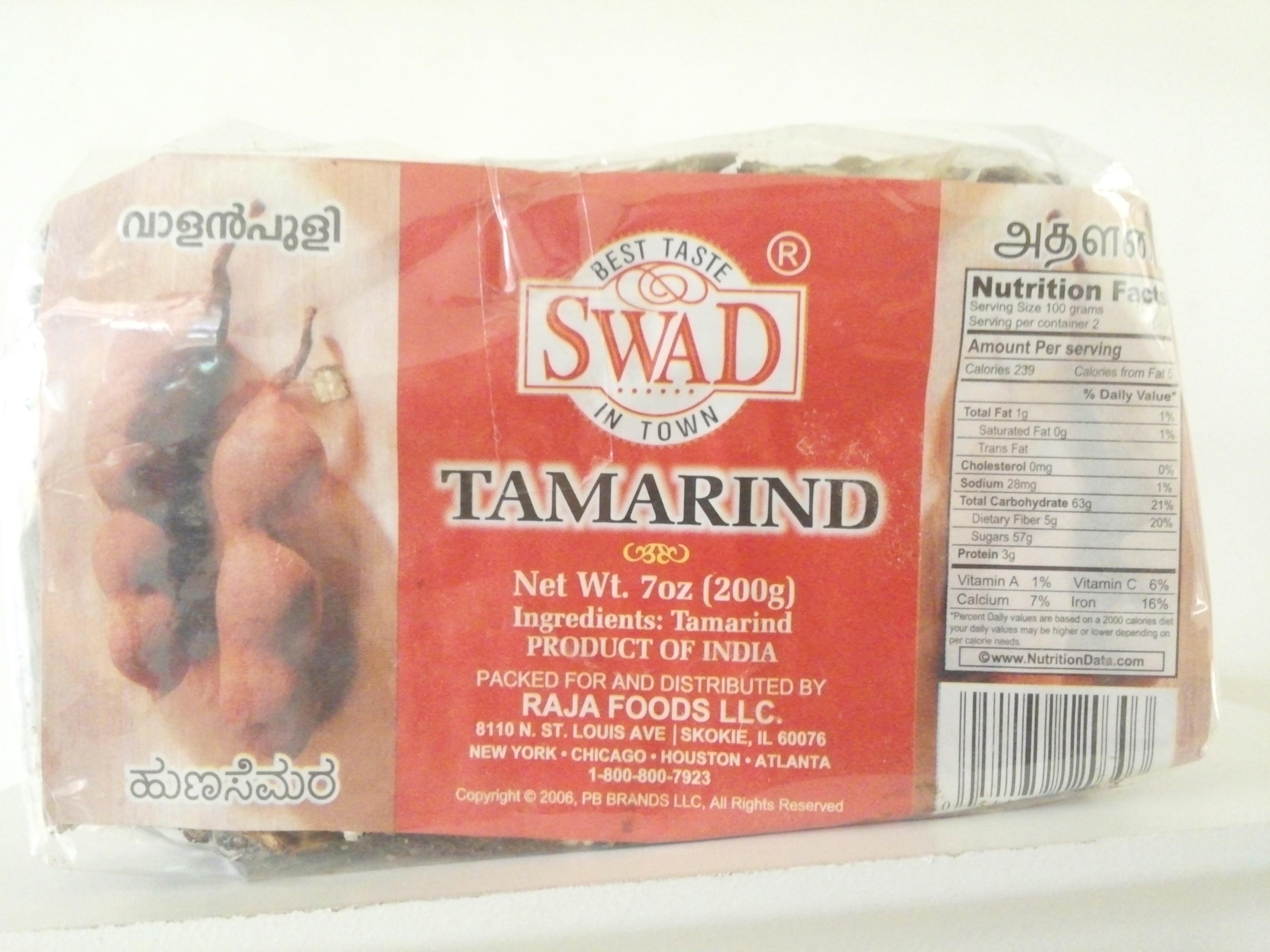Tamarind 7 oz