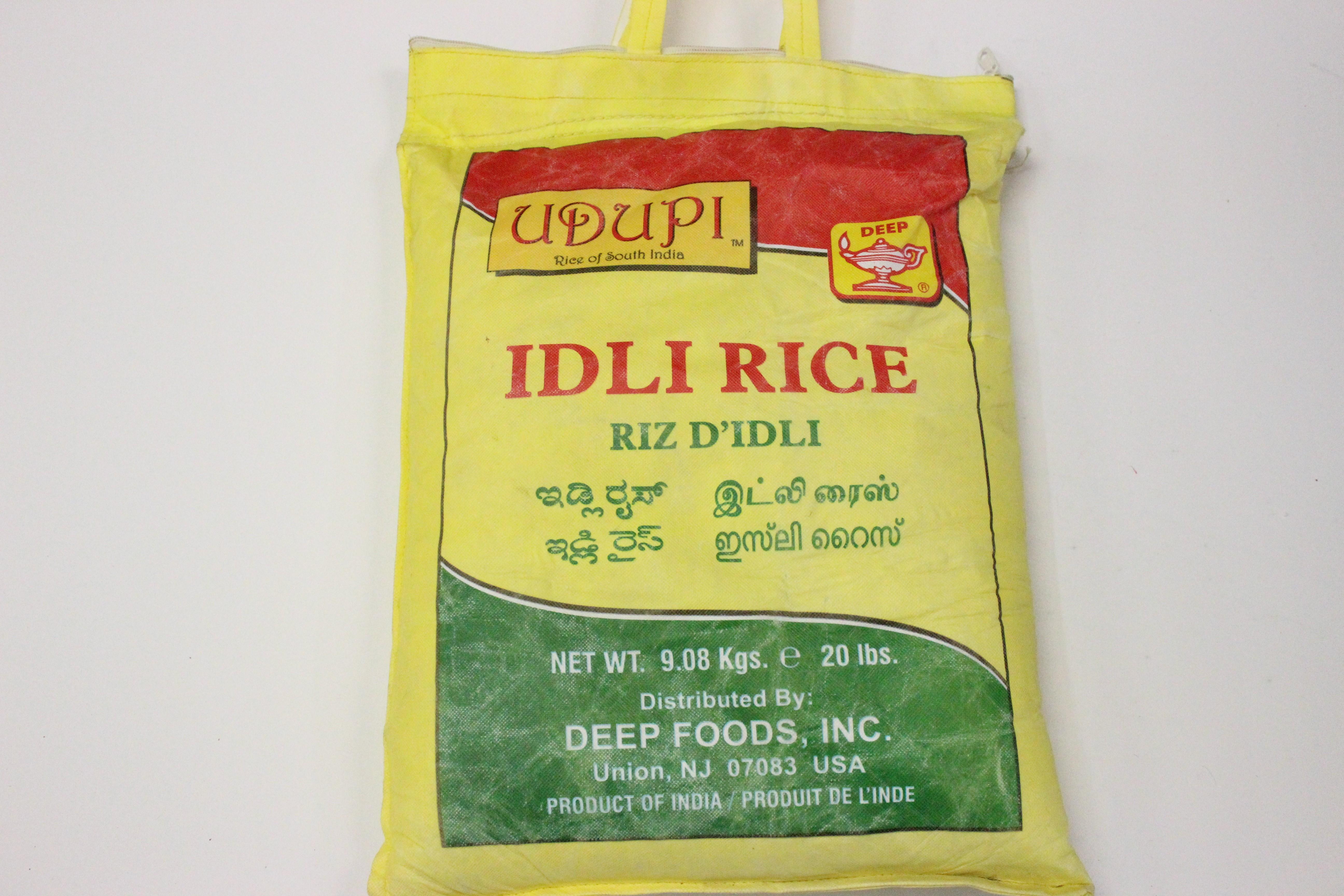 Udupi Idli Rice 20lb