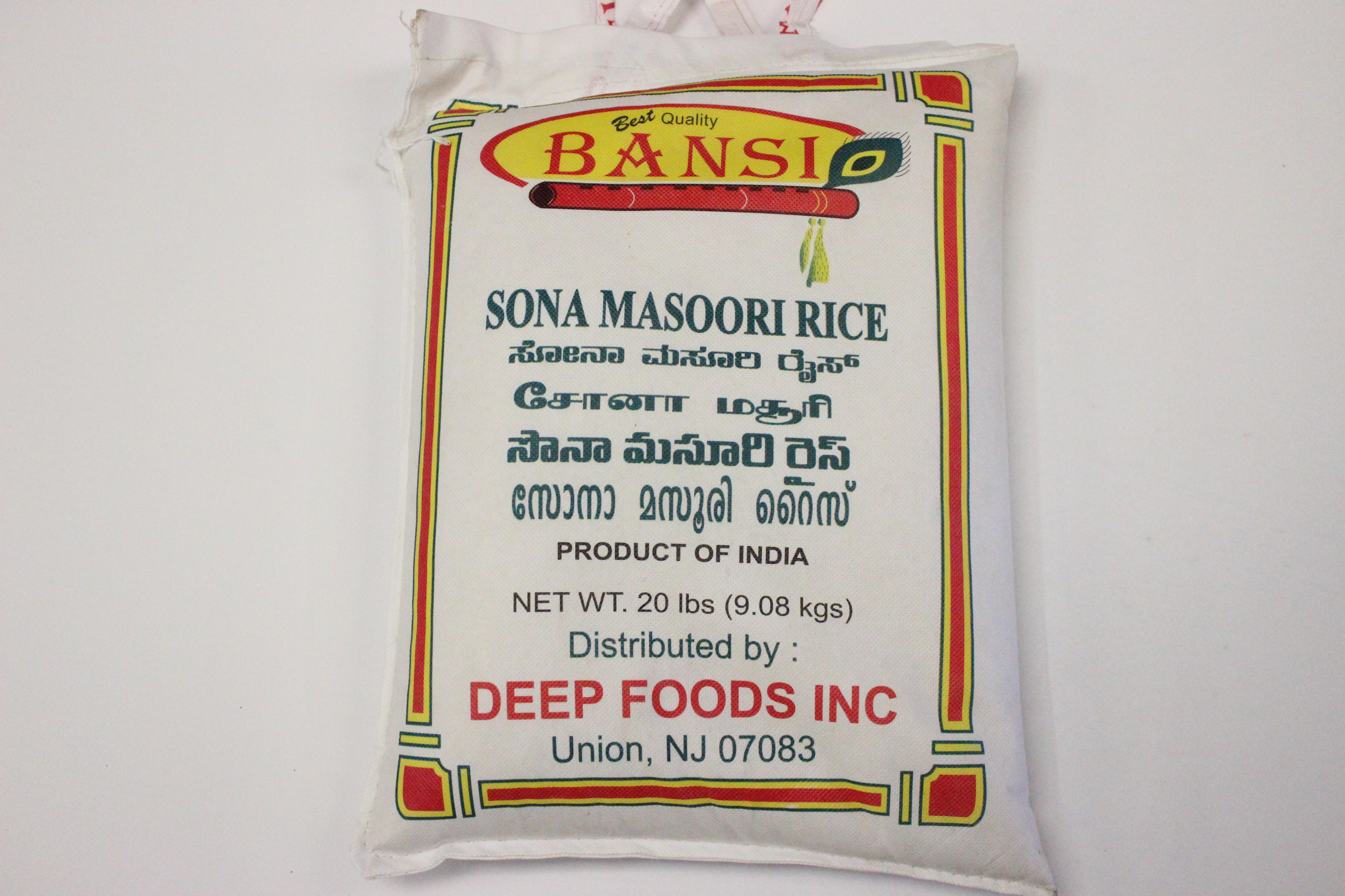 Sona Masoori Rice 20lb