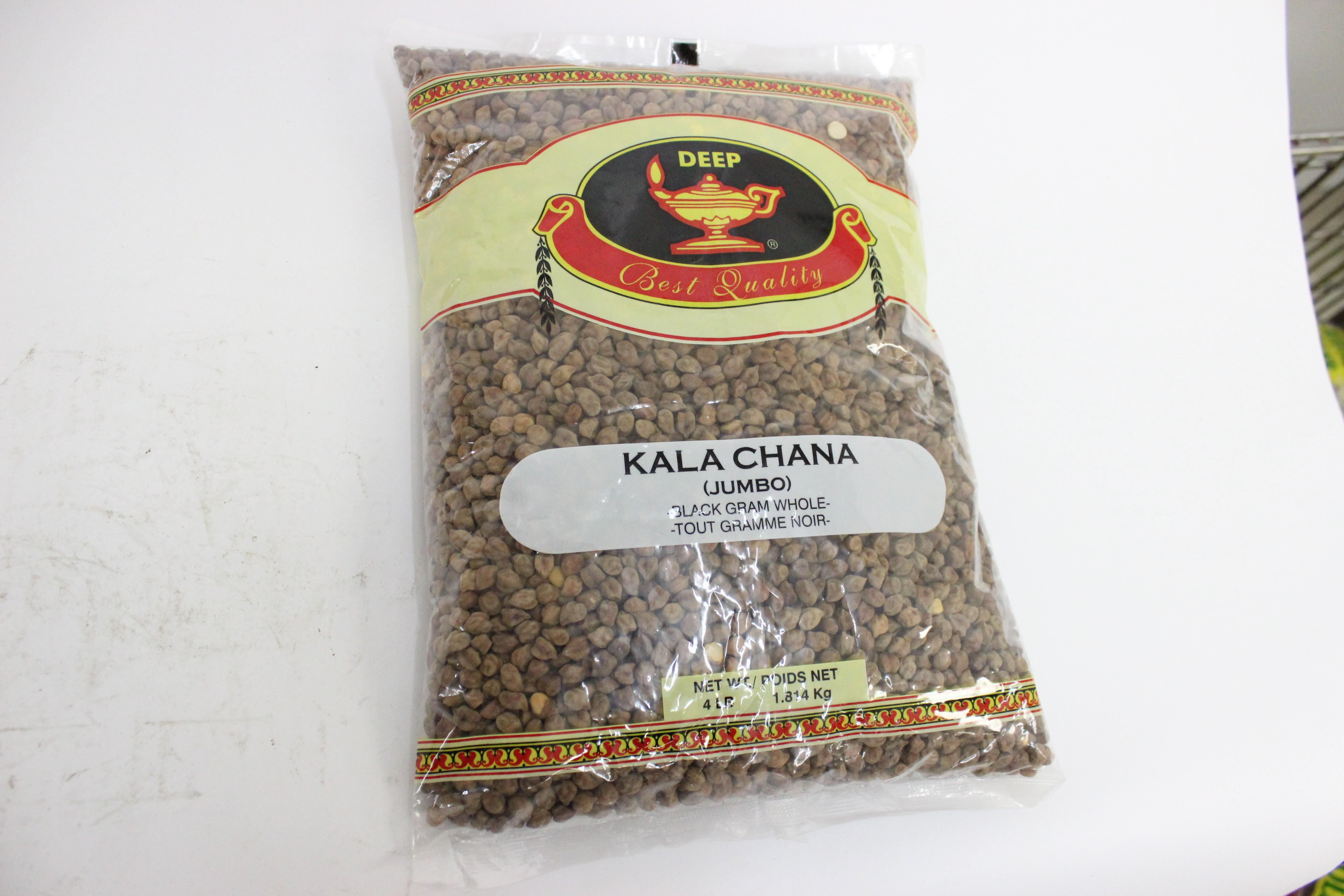 Kala Chana 4lbs