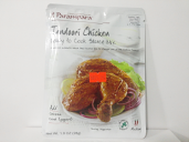 Parampara Tandoori Chicken Mix 2.8 oz