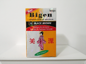 Bigen Permanent Powder Hair Color #58