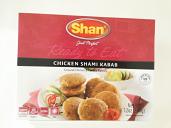 Shan Beef Shami  Kabab  5  pcs 200 grm