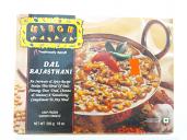 Mirch Masala Dal Rajasthani 10 oz