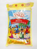 Swad Whole Wheat Chappati Flour(Bhalia) 20 lbs