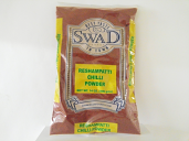 Chilli Powder Reshampatti 14 oz