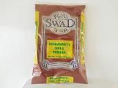 Chilli Powder Reshampatti 14 oz
