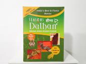 Seasons Dulhan Premium Henna Mehandi Powder 100 grm